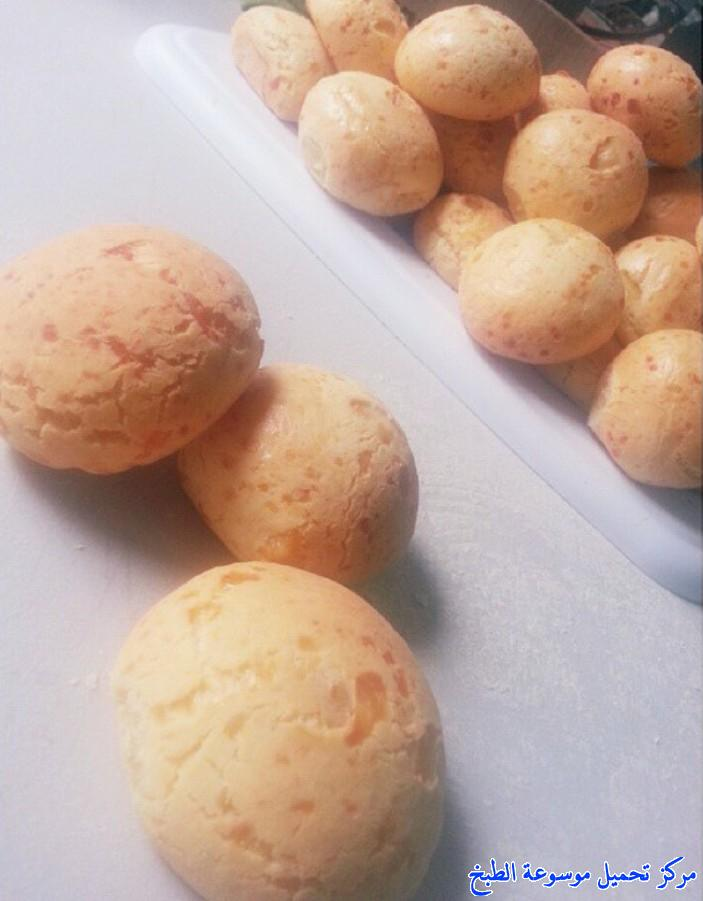 http://www.encyclopediacooking.com/upload_recipes_online/uploads/images_how-to-make-best-homemade-easy-chipas-argentinean-cheese-bread-recipe-with-pictures.jpg