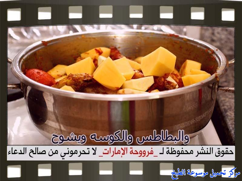 http://www.encyclopediacooking.com/upload_recipes_online/uploads/images_how-to-make-chicken-at-home-recipe-in-arabic%D8%B7%D8%B1%D9%8A%D9%82%D8%A9-%D8%B9%D9%85%D9%84-%D8%B5%D8%A7%D9%84%D9%88%D9%86%D8%A9-%D8%AF%D8%AC%D8%A7%D8%AC-%D8%A8%D8%A7%D9%84%D8%B5%D9%88%D8%B1-%D9%81%D8%B1%D9%88%D8%AD%D8%A9-%D8%A7%D9%84%D8%A7%D9%85%D8%A7%D8%B1%D8%A7%D8%AA10.jpg