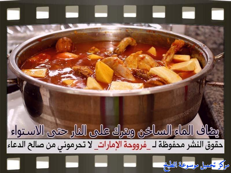 http://www.encyclopediacooking.com/upload_recipes_online/uploads/images_how-to-make-chicken-at-home-recipe-in-arabic%D8%B7%D8%B1%D9%8A%D9%82%D8%A9-%D8%B9%D9%85%D9%84-%D8%B5%D8%A7%D9%84%D9%88%D9%86%D8%A9-%D8%AF%D8%AC%D8%A7%D8%AC-%D8%A8%D8%A7%D9%84%D8%B5%D9%88%D8%B1-%D9%81%D8%B1%D9%88%D8%AD%D8%A9-%D8%A7%D9%84%D8%A7%D9%85%D8%A7%D8%B1%D8%A7%D8%AA11.jpg