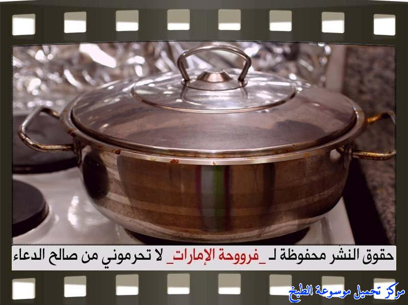 http://www.encyclopediacooking.com/upload_recipes_online/uploads/images_how-to-make-chicken-at-home-recipe-in-arabic%D8%B7%D8%B1%D9%8A%D9%82%D8%A9-%D8%B9%D9%85%D9%84-%D8%B5%D8%A7%D9%84%D9%88%D9%86%D8%A9-%D8%AF%D8%AC%D8%A7%D8%AC-%D8%A8%D8%A7%D9%84%D8%B5%D9%88%D8%B1-%D9%81%D8%B1%D9%88%D8%AD%D8%A9-%D8%A7%D9%84%D8%A7%D9%85%D8%A7%D8%B1%D8%A7%D8%AA12.jpg
