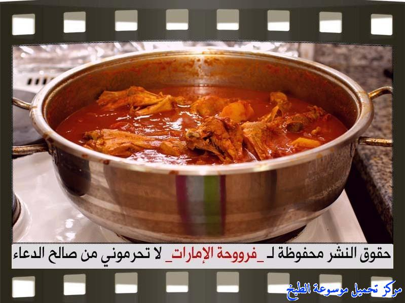 http://www.encyclopediacooking.com/upload_recipes_online/uploads/images_how-to-make-chicken-at-home-recipe-in-arabic%D8%B7%D8%B1%D9%8A%D9%82%D8%A9-%D8%B9%D9%85%D9%84-%D8%B5%D8%A7%D9%84%D9%88%D9%86%D8%A9-%D8%AF%D8%AC%D8%A7%D8%AC-%D8%A8%D8%A7%D9%84%D8%B5%D9%88%D8%B1-%D9%81%D8%B1%D9%88%D8%AD%D8%A9-%D8%A7%D9%84%D8%A7%D9%85%D8%A7%D8%B1%D8%A7%D8%AA13.jpg