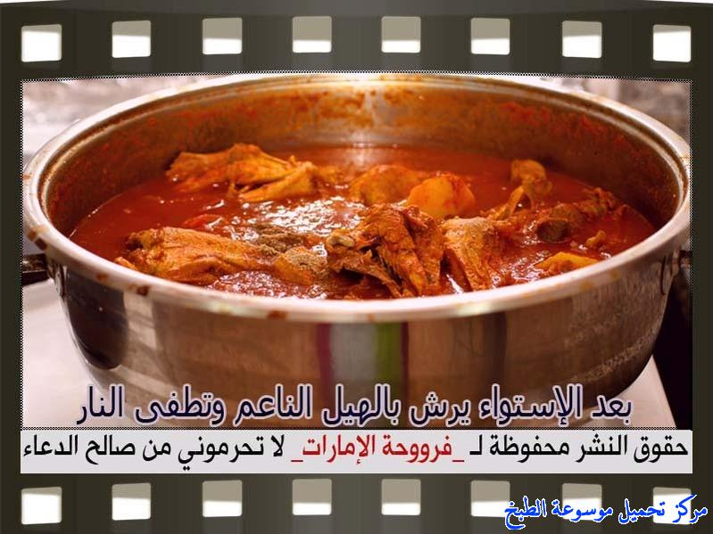 http://www.encyclopediacooking.com/upload_recipes_online/uploads/images_how-to-make-chicken-at-home-recipe-in-arabic%D8%B7%D8%B1%D9%8A%D9%82%D8%A9-%D8%B9%D9%85%D9%84-%D8%B5%D8%A7%D9%84%D9%88%D9%86%D8%A9-%D8%AF%D8%AC%D8%A7%D8%AC-%D8%A8%D8%A7%D9%84%D8%B5%D9%88%D8%B1-%D9%81%D8%B1%D9%88%D8%AD%D8%A9-%D8%A7%D9%84%D8%A7%D9%85%D8%A7%D8%B1%D8%A7%D8%AA14.jpg