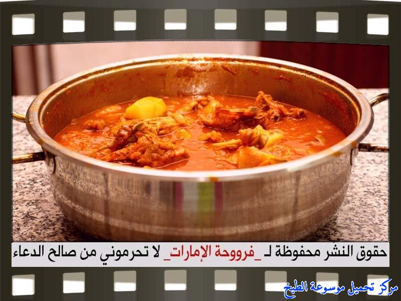http://www.encyclopediacooking.com/upload_recipes_online/uploads/images_how-to-make-chicken-at-home-recipe-in-arabic%D8%B7%D8%B1%D9%8A%D9%82%D8%A9-%D8%B9%D9%85%D9%84-%D8%B5%D8%A7%D9%84%D9%88%D9%86%D8%A9-%D8%AF%D8%AC%D8%A7%D8%AC-%D8%A8%D8%A7%D9%84%D8%B5%D9%88%D8%B1-%D9%81%D8%B1%D9%88%D8%AD%D8%A9-%D8%A7%D9%84%D8%A7%D9%85%D8%A7%D8%B1%D8%A7%D8%AA15.jpg
