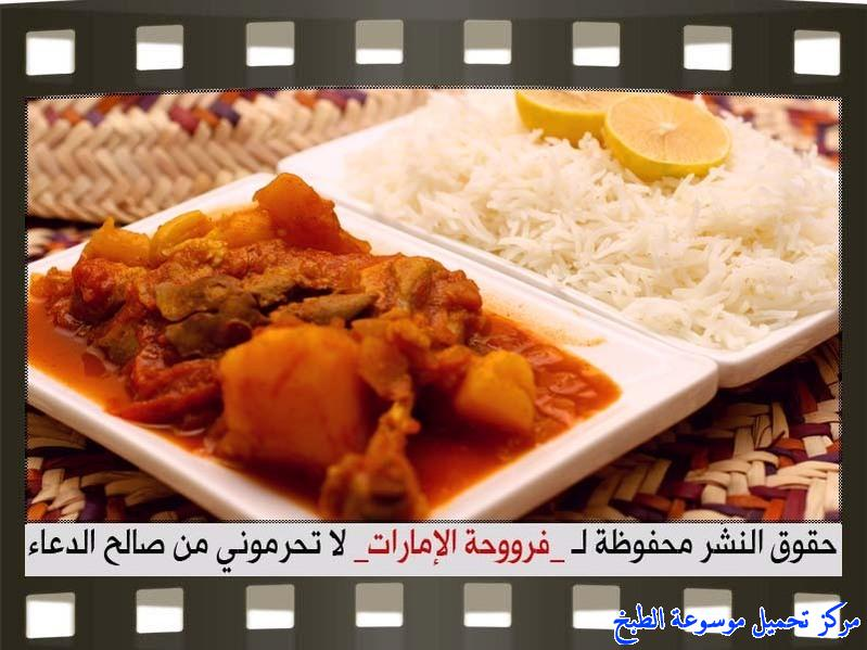 http://www.encyclopediacooking.com/upload_recipes_online/uploads/images_how-to-make-chicken-at-home-recipe-in-arabic%D8%B7%D8%B1%D9%8A%D9%82%D8%A9-%D8%B9%D9%85%D9%84-%D8%B5%D8%A7%D9%84%D9%88%D9%86%D8%A9-%D8%AF%D8%AC%D8%A7%D8%AC-%D8%A8%D8%A7%D9%84%D8%B5%D9%88%D8%B1-%D9%81%D8%B1%D9%88%D8%AD%D8%A9-%D8%A7%D9%84%D8%A7%D9%85%D8%A7%D8%B1%D8%A7%D8%AA18.jpg