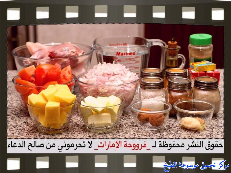 http://www.encyclopediacooking.com/upload_recipes_online/uploads/images_how-to-make-chicken-at-home-recipe-in-arabic%D8%B7%D8%B1%D9%8A%D9%82%D8%A9-%D8%B9%D9%85%D9%84-%D8%B5%D8%A7%D9%84%D9%88%D9%86%D8%A9-%D8%AF%D8%AC%D8%A7%D8%AC-%D8%A8%D8%A7%D9%84%D8%B5%D9%88%D8%B1-%D9%81%D8%B1%D9%88%D8%AD%D8%A9-%D8%A7%D9%84%D8%A7%D9%85%D8%A7%D8%B1%D8%A7%D8%AA3.jpg