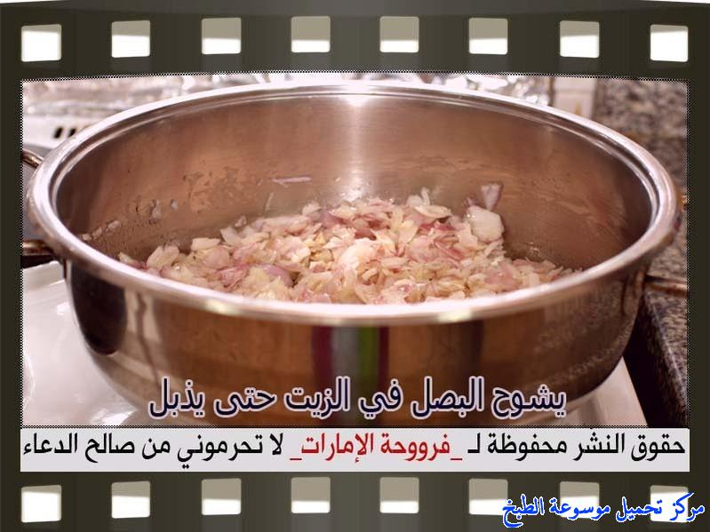 http://www.encyclopediacooking.com/upload_recipes_online/uploads/images_how-to-make-chicken-at-home-recipe-in-arabic%D8%B7%D8%B1%D9%8A%D9%82%D8%A9-%D8%B9%D9%85%D9%84-%D8%B5%D8%A7%D9%84%D9%88%D9%86%D8%A9-%D8%AF%D8%AC%D8%A7%D8%AC-%D8%A8%D8%A7%D9%84%D8%B5%D9%88%D8%B1-%D9%81%D8%B1%D9%88%D8%AD%D8%A9-%D8%A7%D9%84%D8%A7%D9%85%D8%A7%D8%B1%D8%A7%D8%AA4.jpg