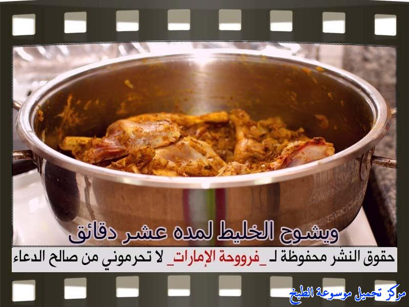 http://www.encyclopediacooking.com/upload_recipes_online/uploads/images_how-to-make-chicken-at-home-recipe-in-arabic%D8%B7%D8%B1%D9%8A%D9%82%D8%A9-%D8%B9%D9%85%D9%84-%D8%B5%D8%A7%D9%84%D9%88%D9%86%D8%A9-%D8%AF%D8%AC%D8%A7%D8%AC-%D8%A8%D8%A7%D9%84%D8%B5%D9%88%D8%B1-%D9%81%D8%B1%D9%88%D8%AD%D8%A9-%D8%A7%D9%84%D8%A7%D9%85%D8%A7%D8%B1%D8%A7%D8%AA7.jpg