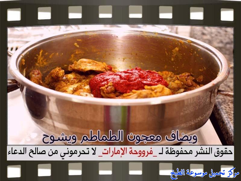 http://www.encyclopediacooking.com/upload_recipes_online/uploads/images_how-to-make-chicken-at-home-recipe-in-arabic%D8%B7%D8%B1%D9%8A%D9%82%D8%A9-%D8%B9%D9%85%D9%84-%D8%B5%D8%A7%D9%84%D9%88%D9%86%D8%A9-%D8%AF%D8%AC%D8%A7%D8%AC-%D8%A8%D8%A7%D9%84%D8%B5%D9%88%D8%B1-%D9%81%D8%B1%D9%88%D8%AD%D8%A9-%D8%A7%D9%84%D8%A7%D9%85%D8%A7%D8%B1%D8%A7%D8%AA8.jpg