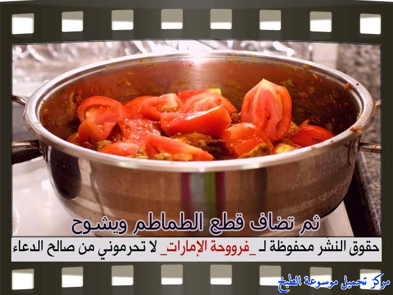 http://www.encyclopediacooking.com/upload_recipes_online/uploads/images_how-to-make-chicken-at-home-recipe-in-arabic%D8%B7%D8%B1%D9%8A%D9%82%D8%A9-%D8%B9%D9%85%D9%84-%D8%B5%D8%A7%D9%84%D9%88%D9%86%D8%A9-%D8%AF%D8%AC%D8%A7%D8%AC-%D8%A8%D8%A7%D9%84%D8%B5%D9%88%D8%B1-%D9%81%D8%B1%D9%88%D8%AD%D8%A9-%D8%A7%D9%84%D8%A7%D9%85%D8%A7%D8%B1%D8%A7%D8%AA9.jpg