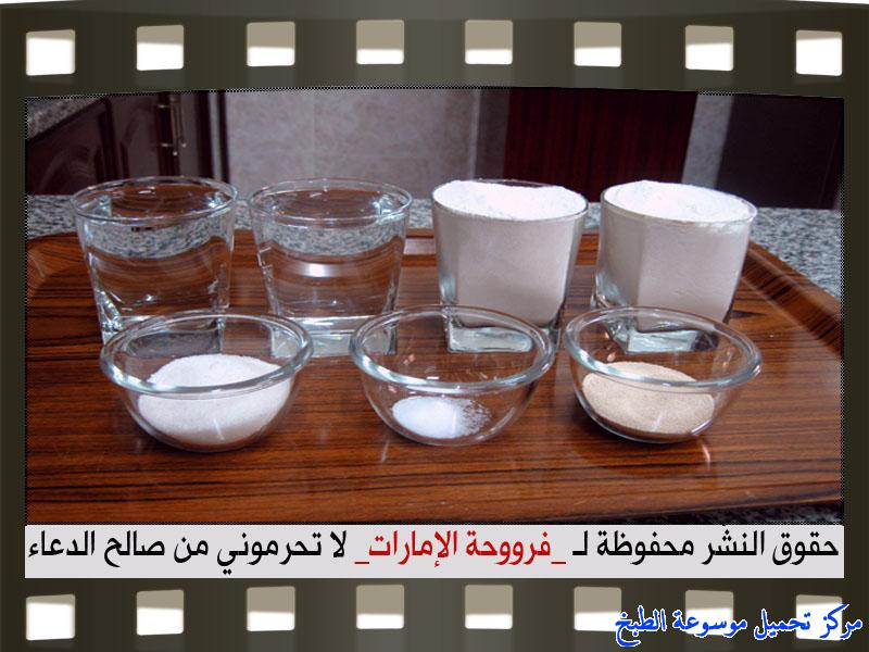 http://www.encyclopediacooking.com/upload_recipes_online/uploads/images_how-to-make-dough-at-home-recipe-in-arabic%D8%B7%D8%B1%D9%8A%D9%82%D8%A9-%D8%B9%D9%85%D9%84-%D8%B9%D8%AC%D9%8A%D9%86%D8%A9-%D8%A7%D9%84%D8%B9%D8%B4%D8%B1-%D8%AF%D9%82%D8%A7%D8%A6%D9%82-%D8%A8%D8%A7%D9%84%D8%B5%D9%88%D8%B1-%D9%81%D8%B1%D9%88%D8%AD%D8%A9-%D8%A7%D9%84%D8%A7%D9%85%D8%A7%D8%B1%D8%A7%D8%AA.jpg