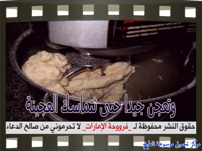 http://www.encyclopediacooking.com/upload_recipes_online/uploads/images_how-to-make-dough-at-home-recipe-in-arabic%D8%B7%D8%B1%D9%8A%D9%82%D8%A9-%D8%B9%D9%85%D9%84-%D8%B9%D8%AC%D9%8A%D9%86%D8%A9-%D8%A7%D9%84%D8%B9%D8%B4%D8%B1-%D8%AF%D9%82%D8%A7%D8%A6%D9%82-%D8%A8%D8%A7%D9%84%D8%B5%D9%88%D8%B1-%D9%81%D8%B1%D9%88%D8%AD%D8%A9-%D8%A7%D9%84%D8%A7%D9%85%D8%A7%D8%B1%D8%A7%D8%AA10.jpg