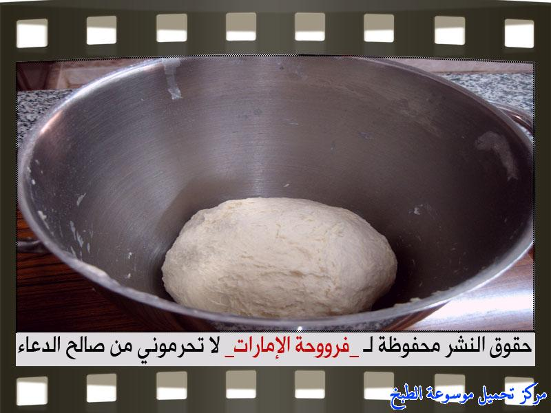 http://www.encyclopediacooking.com/upload_recipes_online/uploads/images_how-to-make-dough-at-home-recipe-in-arabic%D8%B7%D8%B1%D9%8A%D9%82%D8%A9-%D8%B9%D9%85%D9%84-%D8%B9%D8%AC%D9%8A%D9%86%D8%A9-%D8%A7%D9%84%D8%B9%D8%B4%D8%B1-%D8%AF%D9%82%D8%A7%D8%A6%D9%82-%D8%A8%D8%A7%D9%84%D8%B5%D9%88%D8%B1-%D9%81%D8%B1%D9%88%D8%AD%D8%A9-%D8%A7%D9%84%D8%A7%D9%85%D8%A7%D8%B1%D8%A7%D8%AA11.jpg