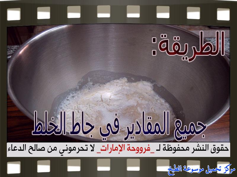 http://www.encyclopediacooking.com/upload_recipes_online/uploads/images_how-to-make-dough-at-home-recipe-in-arabic%D8%B7%D8%B1%D9%8A%D9%82%D8%A9-%D8%B9%D9%85%D9%84-%D8%B9%D8%AC%D9%8A%D9%86%D8%A9-%D8%A7%D9%84%D8%B9%D8%B4%D8%B1-%D8%AF%D9%82%D8%A7%D8%A6%D9%82-%D8%A8%D8%A7%D9%84%D8%B5%D9%88%D8%B1-%D9%81%D8%B1%D9%88%D8%AD%D8%A9-%D8%A7%D9%84%D8%A7%D9%85%D8%A7%D8%B1%D8%A7%D8%AA3.jpg