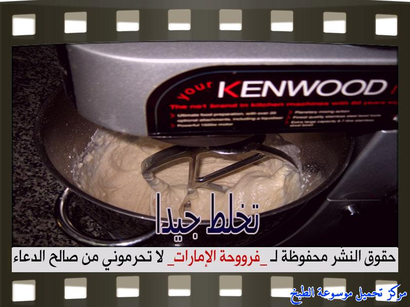 http://www.encyclopediacooking.com/upload_recipes_online/uploads/images_how-to-make-dough-at-home-recipe-in-arabic%D8%B7%D8%B1%D9%8A%D9%82%D8%A9-%D8%B9%D9%85%D9%84-%D8%B9%D8%AC%D9%8A%D9%86%D8%A9-%D8%A7%D9%84%D8%B9%D8%B4%D8%B1-%D8%AF%D9%82%D8%A7%D8%A6%D9%82-%D8%A8%D8%A7%D9%84%D8%B5%D9%88%D8%B1-%D9%81%D8%B1%D9%88%D8%AD%D8%A9-%D8%A7%D9%84%D8%A7%D9%85%D8%A7%D8%B1%D8%A7%D8%AA4.jpg