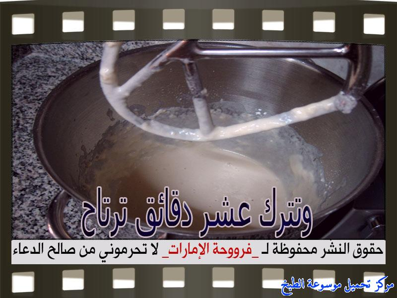 http://www.encyclopediacooking.com/upload_recipes_online/uploads/images_how-to-make-dough-at-home-recipe-in-arabic%D8%B7%D8%B1%D9%8A%D9%82%D8%A9-%D8%B9%D9%85%D9%84-%D8%B9%D8%AC%D9%8A%D9%86%D8%A9-%D8%A7%D9%84%D8%B9%D8%B4%D8%B1-%D8%AF%D9%82%D8%A7%D8%A6%D9%82-%D8%A8%D8%A7%D9%84%D8%B5%D9%88%D8%B1-%D9%81%D8%B1%D9%88%D8%AD%D8%A9-%D8%A7%D9%84%D8%A7%D9%85%D8%A7%D8%B1%D8%A7%D8%AA5.jpg