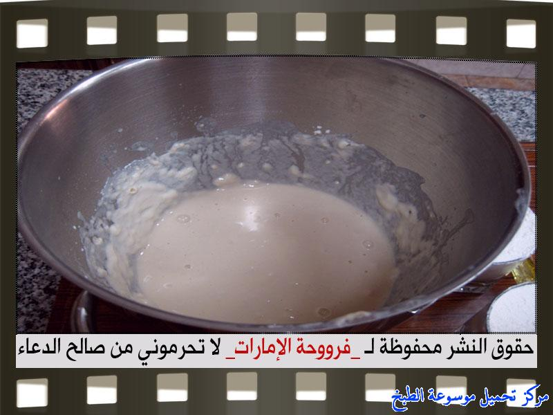 http://www.encyclopediacooking.com/upload_recipes_online/uploads/images_how-to-make-dough-at-home-recipe-in-arabic%D8%B7%D8%B1%D9%8A%D9%82%D8%A9-%D8%B9%D9%85%D9%84-%D8%B9%D8%AC%D9%8A%D9%86%D8%A9-%D8%A7%D9%84%D8%B9%D8%B4%D8%B1-%D8%AF%D9%82%D8%A7%D8%A6%D9%82-%D8%A8%D8%A7%D9%84%D8%B5%D9%88%D8%B1-%D9%81%D8%B1%D9%88%D8%AD%D8%A9-%D8%A7%D9%84%D8%A7%D9%85%D8%A7%D8%B1%D8%A7%D8%AA8.jpg