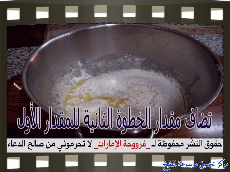 http://www.encyclopediacooking.com/upload_recipes_online/uploads/images_how-to-make-dough-at-home-recipe-in-arabic%D8%B7%D8%B1%D9%8A%D9%82%D8%A9-%D8%B9%D9%85%D9%84-%D8%B9%D8%AC%D9%8A%D9%86%D8%A9-%D8%A7%D9%84%D8%B9%D8%B4%D8%B1-%D8%AF%D9%82%D8%A7%D8%A6%D9%82-%D8%A8%D8%A7%D9%84%D8%B5%D9%88%D8%B1-%D9%81%D8%B1%D9%88%D8%AD%D8%A9-%D8%A7%D9%84%D8%A7%D9%85%D8%A7%D8%B1%D8%A7%D8%AA9.jpg