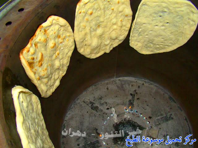 http://www.encyclopediacooking.com/upload_recipes_online/uploads/images_how-to-make-khubz-arabic-bread-recipe-%D8%B7%D8%B1%D9%8A%D9%82%D8%A9-%D9%88%D9%83%D9%8A%D9%81%D9%8A%D8%A9-%D8%B5%D9%86%D8%A7%D8%B9%D8%A9-%D8%A7%D9%84%D8%AE%D8%A8%D8%B2-%D9%81%D9%8A-%D8%A7%D9%84%D8%A8%D9%8A%D8%AA-%D8%A8%D8%A7%D9%84%D8%B5%D9%88%D8%B15.jpg