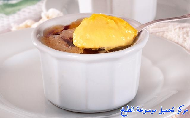 http://www.encyclopediacooking.com/upload_recipes_online/uploads/images_how-to-make-mahalabia-recette-dessert-mhalabia-%D8%A7%D9%84%D9%85%D9%87%D9%84%D8%A8%D9%8A%D8%A9-%D8%A7%D9%84%D9%83%D8%A7%D8%B3%D8%AA%D8%B1%D8%AF-%D8%A8%D8%A7%D9%84%D9%82%D8%B1%D9%81%D8%A9-%D8%A7%D9%84%D8%A7%D8%B3%D8%A8%D8%A7%D9%86%D9%8A%D9%87-%D8%B5%D9%88%D8%B1%D8%A9.jpg