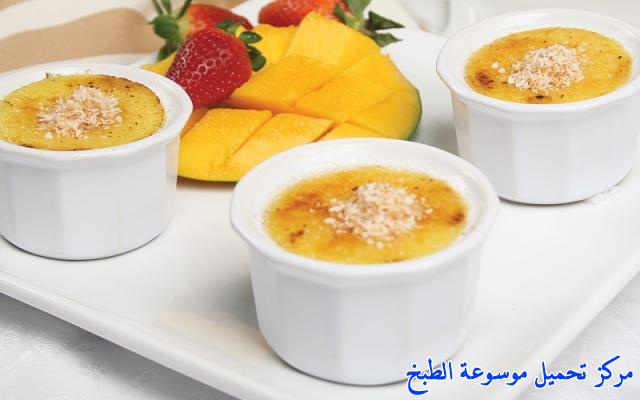 http://www.encyclopediacooking.com/upload_recipes_online/uploads/images_how-to-make-mahalabia-recette-dessert-mhalabia-%D8%A7%D9%84%D9%85%D9%87%D9%84%D8%A8%D9%8A%D9%87-%D8%A7%D9%84%D8%AA%D8%A7%D9%8A%D9%84%D9%86%D8%AF%D9%8A%D8%A9-%D8%A8%D8%AC%D9%88%D8%B2-%D8%A7%D9%84%D9%87%D9%86%D8%AF-%D8%B5%D9%88%D8%B1%D8%A9.jpg