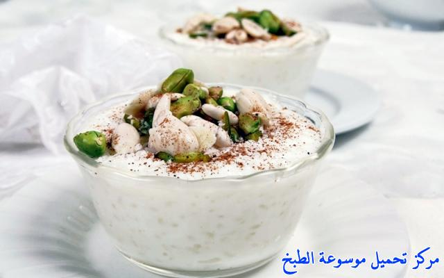 http://www.encyclopediacooking.com/upload_recipes_online/uploads/images_how-to-make-mahalabia-recette-dessert-mhalabia-%D8%B9%D9%85%D9%84-%D8%A7%D9%84%D9%85%D9%87%D9%84%D8%A8%D9%8A%D8%A9-%D8%A7%D9%84%D8%A7%D8%B3%D8%A8%D8%A7%D9%86%D9%8A%D8%A9-%D8%B5%D9%88%D8%B1%D8%A9.jpg