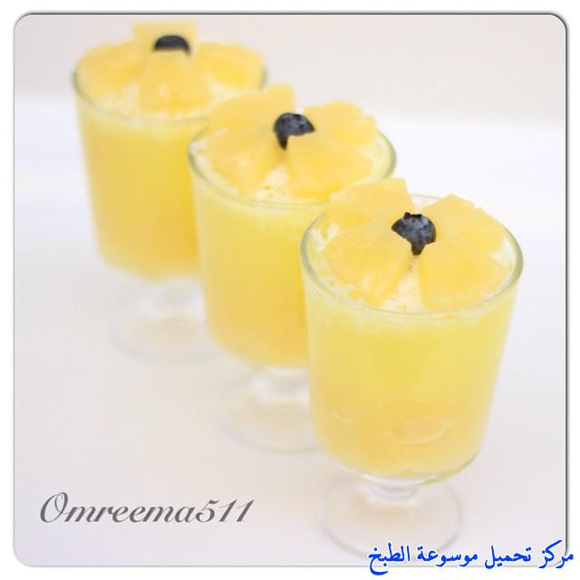 http://www.encyclopediacooking.com/upload_recipes_online/uploads/images_how-to-make-mahalabia-recette-dessert-mhalabia-%D9%85%D9%87%D9%84%D8%A8%D9%8A%D8%A9-%D8%A7%D9%84%D8%A7%D9%86%D8%A7%D9%86%D8%A7%D8%B3-%D8%B5%D9%88%D8%B1%D8%A9.jpg