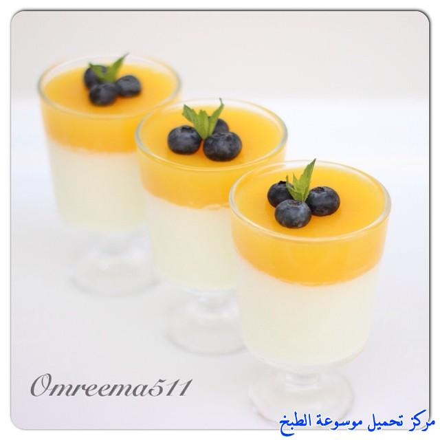 http://www.encyclopediacooking.com/upload_recipes_online/uploads/images_how-to-make-mahalabia-recette-dessert-mhalabia-%D9%85%D9%87%D9%84%D8%A8%D9%8A%D8%A9-%D8%A7%D9%84%D8%A8%D8%B1%D8%AA%D9%82%D8%A7%D9%84-%D8%B5%D9%88%D8%B1%D8%A9.jpg