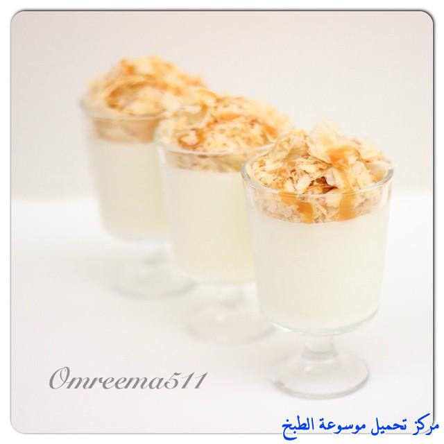 http://www.encyclopediacooking.com/upload_recipes_online/uploads/images_how-to-make-mahalabia-recette-dessert-mhalabia-%D9%85%D9%87%D9%84%D8%A8%D9%8A%D8%A9-%D8%A7%D9%84%D8%A8%D9%81-%D8%A8%D8%A7%D8%B3%D8%AA%D8%B1%D9%8A-%D8%B5%D9%88%D8%B1%D8%A9.jpg