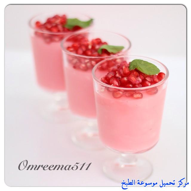 http://www.encyclopediacooking.com/upload_recipes_online/uploads/images_how-to-make-mahalabia-recette-dessert-mhalabia-%D9%85%D9%87%D9%84%D8%A8%D9%8A%D8%A9-%D8%A7%D9%84%D8%B1%D9%85%D8%A7%D9%86-%D8%B5%D9%88%D8%B1%D8%A9.jpg