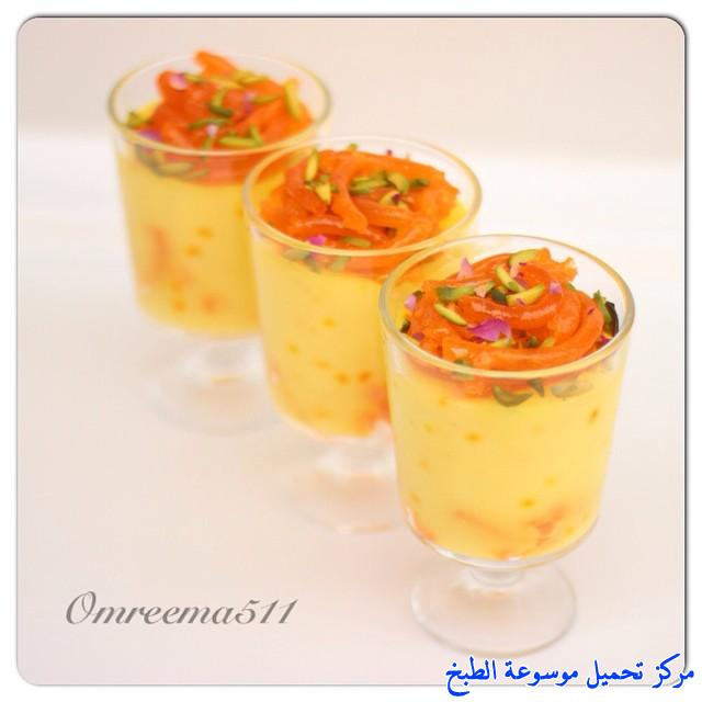 http://www.encyclopediacooking.com/upload_recipes_online/uploads/images_how-to-make-mahalabia-recette-dessert-mhalabia-%D9%85%D9%87%D9%84%D8%A8%D9%8A%D8%A9-%D8%A7%D9%84%D8%B2%D9%84%D8%A7%D8%A8%D9%8A%D8%A9-%D8%B5%D9%88%D8%B1%D8%A9.jpg