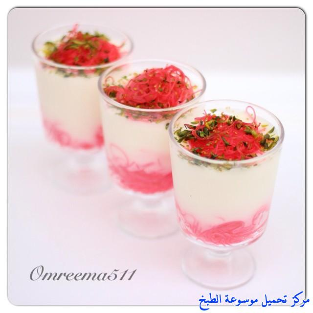 http://www.encyclopediacooking.com/upload_recipes_online/uploads/images_how-to-make-mahalabia-recette-dessert-mhalabia-%D9%85%D9%87%D9%84%D8%A8%D9%8A%D8%A9-%D8%A7%D9%84%D8%B4%D8%B9%D9%8A%D8%B1%D9%8A%D9%87-%D8%A7%D9%84%D9%88%D8%B1%D8%AF%D9%8A%D8%A9-%D8%B5%D9%88%D8%B1%D8%A9.jpg