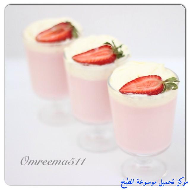 http://www.encyclopediacooking.com/upload_recipes_online/uploads/images_how-to-make-mahalabia-recette-dessert-mhalabia-%D9%85%D9%87%D9%84%D8%A8%D9%8A%D8%A9-%D8%A7%D9%84%D9%81%D8%B1%D8%A7%D9%88%D9%84%D8%A9-%D8%B5%D9%88%D8%B1%D8%A9.jpg