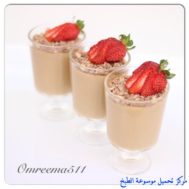 http://www.encyclopediacooking.com/upload_recipes_online/uploads/images_how-to-make-mahalabia-recette-dessert-mhalabia-%D9%85%D9%87%D9%84%D8%A8%D9%8A%D8%A9-%D8%A7%D9%84%D9%86%D8%B3%D9%83%D8%A7%D9%81%D9%8A%D9%87-%D8%B5%D9%88%D8%B1%D8%A9.jpg