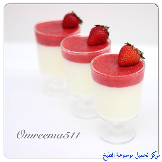 http://www.encyclopediacooking.com/upload_recipes_online/uploads/images_how-to-make-mahalabia-recette-dessert-mhalabia-%D9%85%D9%87%D9%84%D8%A8%D9%8A%D8%A9-%D8%A8%D8%B7%D8%A8%D9%82%D8%A9-%D8%A7%D9%84%D9%81%D8%B1%D8%A7%D9%88%D9%84%D8%A9-%D8%B5%D9%88%D8%B1%D8%A9.jpg