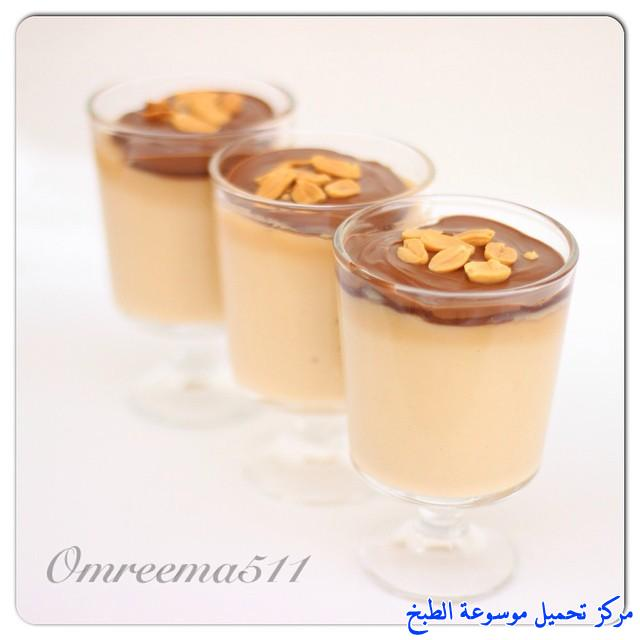 http://www.encyclopediacooking.com/upload_recipes_online/uploads/images_how-to-make-mahalabia-recette-dessert-mhalabia-%D9%85%D9%87%D9%84%D8%A8%D9%8A%D8%A9-%D8%B2%D8%A8%D8%AF%D8%A9-%D8%A7%D9%84%D9%81%D9%88%D9%84-%D8%A7%D9%84%D8%B3%D9%88%D8%AF%D8%A7%D9%86%D9%8A-%D8%B5%D9%88%D8%B1%D8%A9.jpg