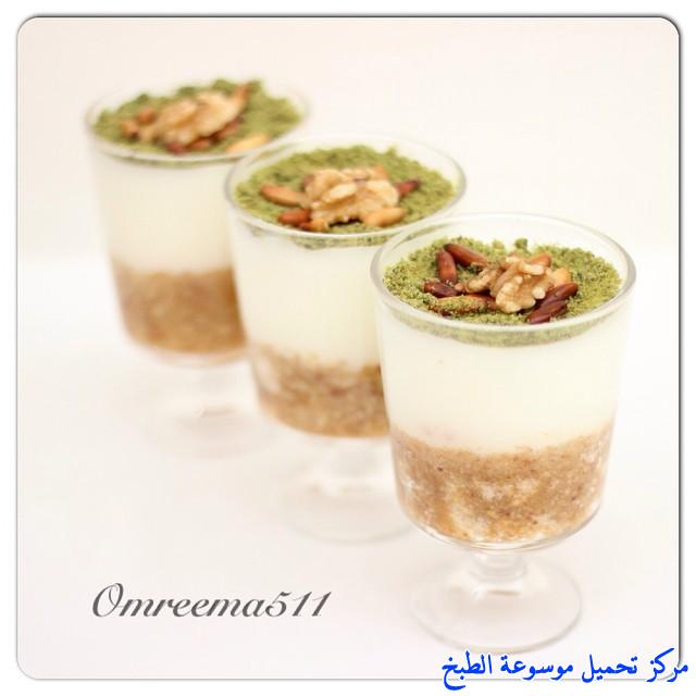 http://www.encyclopediacooking.com/upload_recipes_online/uploads/images_how-to-make-mahalabia-recette-dessert-mhalabia-%D9%85%D9%87%D9%84%D8%A8%D9%8A%D8%A9-%D8%B9%D9%8A%D8%B4-%D8%A7%D9%84%D8%B3%D8%B1%D8%A7%D9%8A%D8%A7-%D8%B5%D9%88%D8%B1%D8%A9.jpg