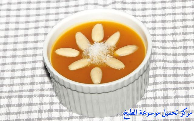http://www.encyclopediacooking.com/upload_recipes_online/uploads/images_how-to-make-mahalabia-recette-dessert-mhalabia-%D9%85%D9%87%D9%84%D8%A8%D9%8A%D8%A9-%D9%82%D9%85%D8%B1-%D8%A7%D9%84%D8%AF%D9%8A%D9%86-%D8%A7%D9%84%D8%B3%D9%88%D8%B1%D9%8A%D8%A9-%D8%B5%D9%88%D8%B1%D8%A9.jpg