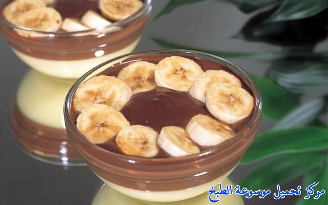 http://www.encyclopediacooking.com/upload_recipes_online/uploads/images_how-to-make-mahalabia-recette-dessert-mhalabia-%D9%85%D9%87%D9%84%D8%A8%D9%8A%D8%A9-%D9%83%D8%A7%D8%B3%D8%AA%D8%B1%D8%AF-%D8%A8%D8%A7%D9%84%D9%85%D9%88%D8%B2-%D8%B5%D9%88%D8%B1%D8%A9.jpg