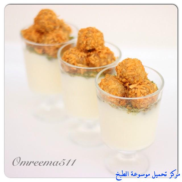http://www.encyclopediacooking.com/upload_recipes_online/uploads/images_how-to-make-mahalabia-recette-dessert-mhalabia-%D9%85%D9%87%D9%84%D8%A8%D9%8A%D8%A9-%D9%83%D9%88%D8%B1-%D8%A7%D9%84%D8%A8%D8%B3%D8%A8%D9%88%D8%B3%D8%A9-%D8%B5%D9%88%D8%B1%D8%A9.jpg