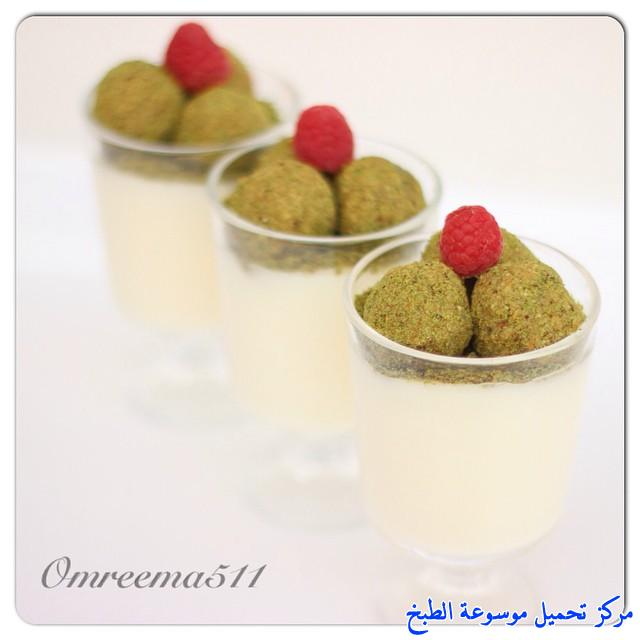 http://www.encyclopediacooking.com/upload_recipes_online/uploads/images_how-to-make-mahalabia-recette-dessert-mhalabia-%D9%85%D9%87%D9%84%D8%A8%D9%8A%D8%A9-%D9%83%D9%88%D8%B1-%D8%A7%D9%84%D9%81%D8%B3%D8%AA%D9%82-%D8%B5%D9%88%D8%B1%D8%A9.jpg