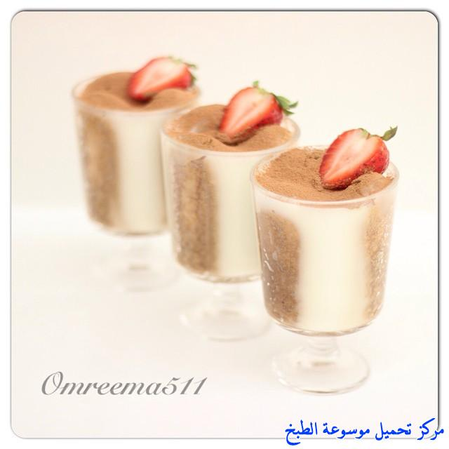 http://www.encyclopediacooking.com/upload_recipes_online/uploads/images_how-to-make-mahalabia-recette-dessert-mhalabia-%D9%85%D9%87%D9%84%D8%A8%D9%8A%D9%87-%D8%A7%D9%84%D8%AA%D8%B1%D8%A7%D9%85%D8%B3%D9%8A%D9%88-%D8%B5%D9%88%D8%B1%D8%A9.jpg