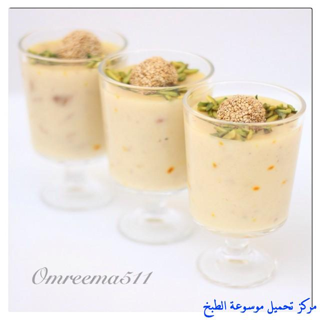 http://www.encyclopediacooking.com/upload_recipes_online/uploads/images_how-to-make-mahalabia-recette-dessert-mhalabia-%D9%85%D9%87%D9%84%D8%A8%D9%8A%D9%87-%D8%A7%D9%84%D8%AA%D9%85%D8%B1-%D8%B5%D9%88%D8%B1%D8%A9.jpg