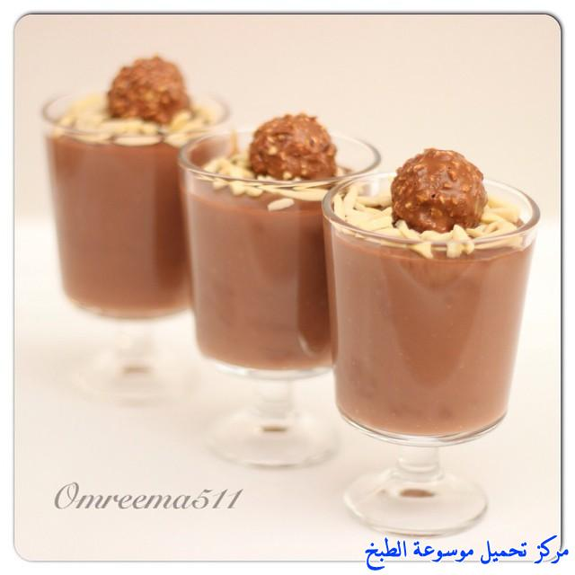 http://www.encyclopediacooking.com/upload_recipes_online/uploads/images_how-to-make-mahalabia-recette-dessert-mhalabia-%D9%85%D9%87%D9%84%D8%A8%D9%8A%D9%87-%D8%A7%D9%84%D9%86%D9%88%D8%AA%D9%8A%D9%84%D8%A7-%D8%B5%D9%88%D8%B1%D8%A9.jpg