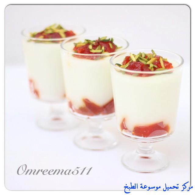 http://www.encyclopediacooking.com/upload_recipes_online/uploads/images_how-to-make-mahalabia-recette-dessert-mhalabia-%D9%85%D9%87%D9%84%D8%A8%D9%8A%D9%87-%D8%A8%D8%AD%D9%84%D9%88%D9%89-%D8%A7%D9%84%D8%A8%D8%AD%D8%B1%D9%8A%D9%86-%D8%B5%D9%88%D8%B1%D8%A9.jpg