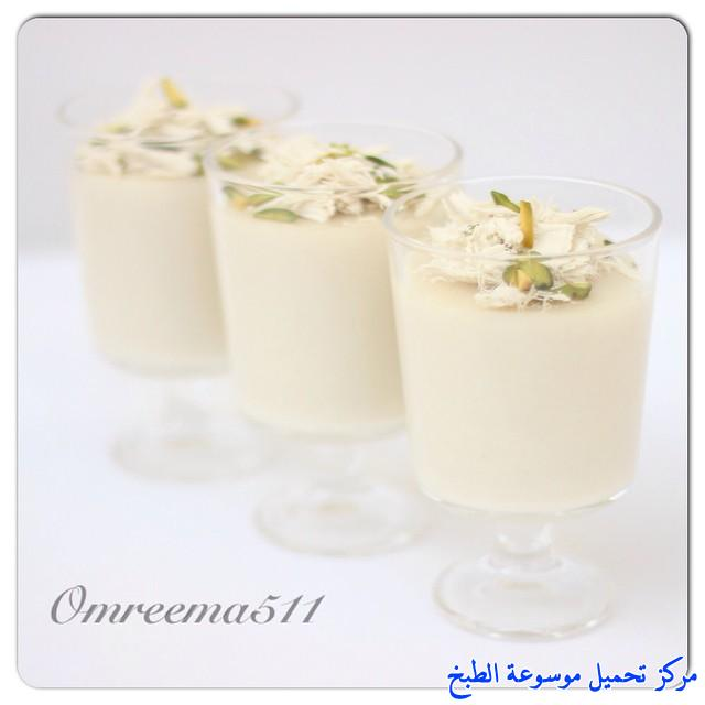 http://www.encyclopediacooking.com/upload_recipes_online/uploads/images_how-to-make-mahalabia-recette-dessert-mhalabia-%D9%85%D9%87%D9%84%D8%A8%D9%8A%D9%87-%D8%AD%D9%84%D9%88%D9%89-%D8%A7%D9%84%D8%B1%D9%87%D8%B4-%D8%B5%D9%88%D8%B1%D8%A9.jpg
