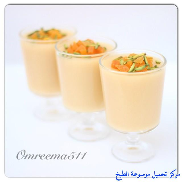 http://www.encyclopediacooking.com/upload_recipes_online/uploads/images_how-to-make-mahalabia-recette-dessert-mhalabia-%D9%85%D9%87%D9%84%D8%A8%D9%8A%D9%87-%D9%82%D9%85%D8%B1-%D8%A7%D9%84%D8%AF%D9%8A%D9%86-%D8%B5%D9%88%D8%B1%D8%A9.jpg