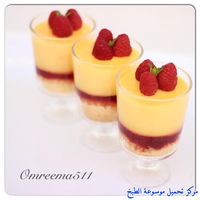 http://www.encyclopediacooking.com/upload_recipes_online/uploads/images_how-to-make-mahalabia-recette-dessert-mhalabia-%D9%85%D9%87%D9%84%D8%A8%D9%8A%D9%87-%D9%83%D8%A7%D8%B3%D8%AA%D8%B1%D8%AF-%D8%A8%D9%85%D8%B1%D8%A8%D9%89-%D8%A7%D9%84%D8%AA%D9%88%D8%AA-%D8%B5%D9%88%D8%B1%D8%A9.jpg