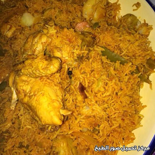 http://www.encyclopediacooking.com/upload_recipes_online/uploads/images_how-to-make-middle-eastern-chicken-majboos-rice-omani-food-recipe.jpg