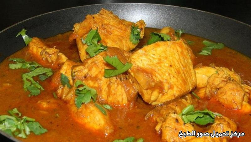 http://www.encyclopediacooking.com/upload_recipes_online/uploads/images_how-to-make-middle-eastern-chicken-maraq-omani-food-recipe.jpg