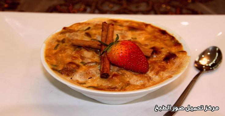 http://www.encyclopediacooking.com/upload_recipes_online/uploads/images_how-to-make-om-ali-egyptian-dessert-recipe.jpg